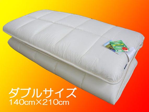 羊毛混三層敷布団 Dサイズ 140cm×210cm  5.8Kg