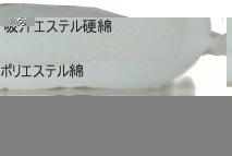 Qノンダスト!防ダニ・吸汗性硬綿敷布団 160×210cm