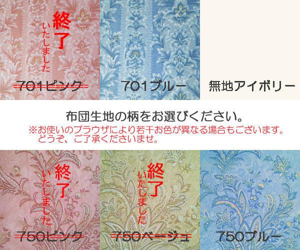Sノンダスト・防ダニ性キルティング三層敷布団 100×210cm