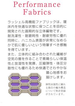 ハニカムパットQサイズ 二層タイプ