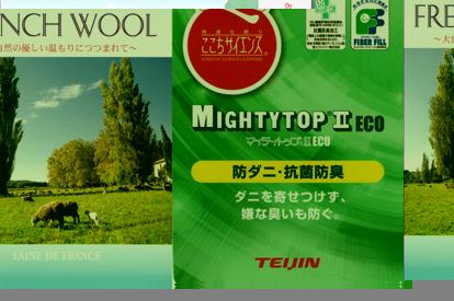 S羊毛混お買い得掛布団 150cm×210cm  2.2�s