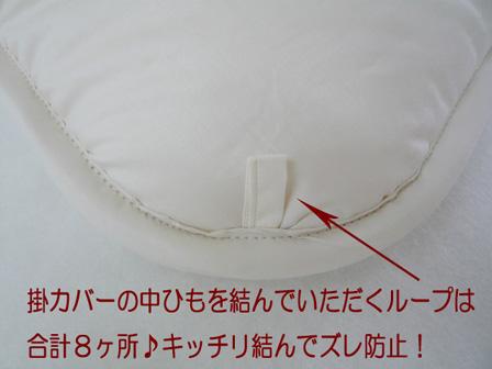 モイスケア三種混二層掛布団 SDサイズ 170×210
