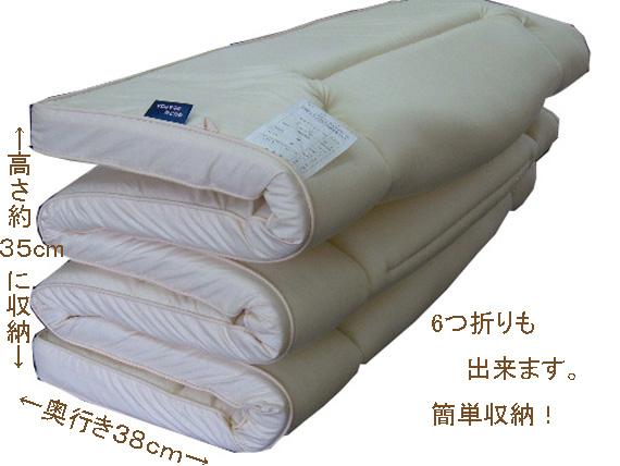 Dマシュマロ敷布団 140cm×205cm