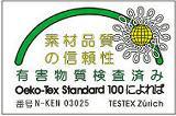 サニーセーフ シングルサイズ 100cm×210cm
