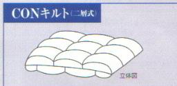 羽毛布団 ダブルサイズ ティアラ
