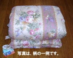 羽毛布団 シングルサイズ 150×210 柄おまかせ