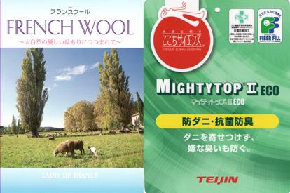 S羊毛混肌掛布団 150cm×210cm 0.8Kg(柄おまかせ)